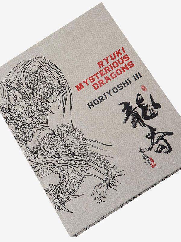 Ryuki Mysterious Dragons by Horiyoshi III (cover)