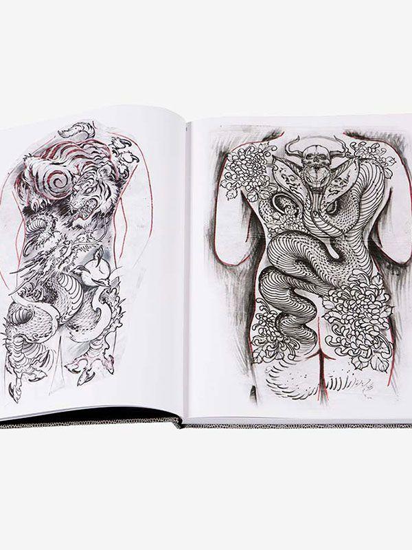 Genesis by Joao Bosco