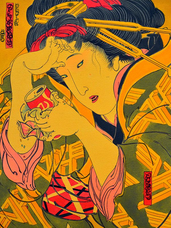 Japan Reimagined by Mike Dorsey